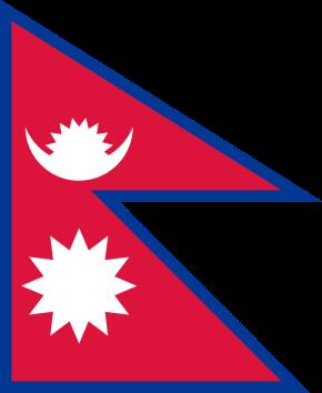 nepalsflagga_wikipedia